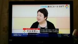 NHKニュースウェブ3