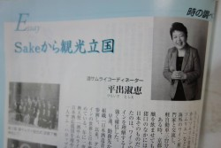 月刊 経団連2