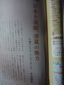 月刊読売2
