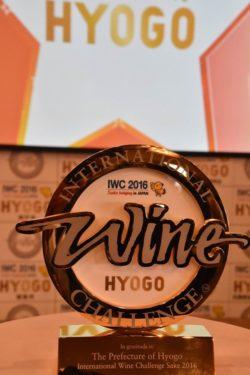 IWC2016 祝賀会 1