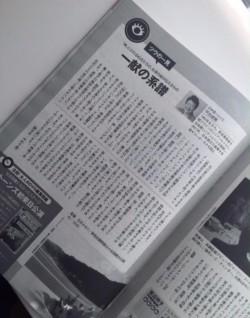 20150930 週刊朝日1