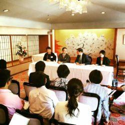 IWC2016 祝賀会 主催者記者会見